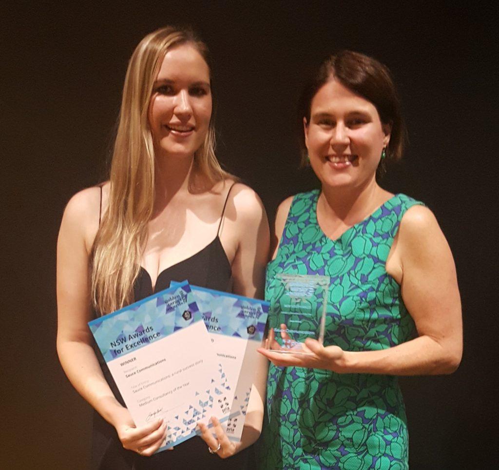 NSW PRIA Awards